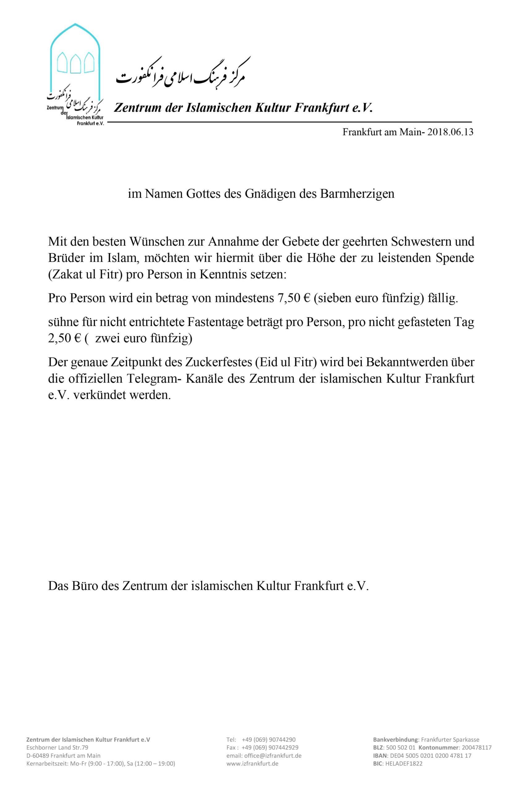 Information des Zentrum der Islamischen Kultur Frankfurt e.V. bezüglich der Höhe der Sühne zum Fastenmonat Ramadhan2018