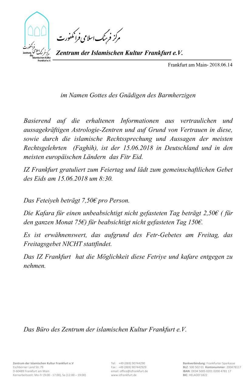 Information des Zentrum der Islamischen Kultur Frankfurt e.V. zum Zuckerfest_cover