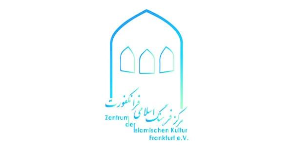 Gebetszeiten frankfurt am main oktober 2018